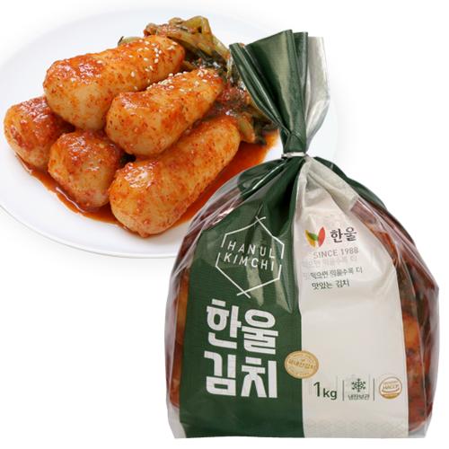 ハンウル チョンガキムチ(1kg)